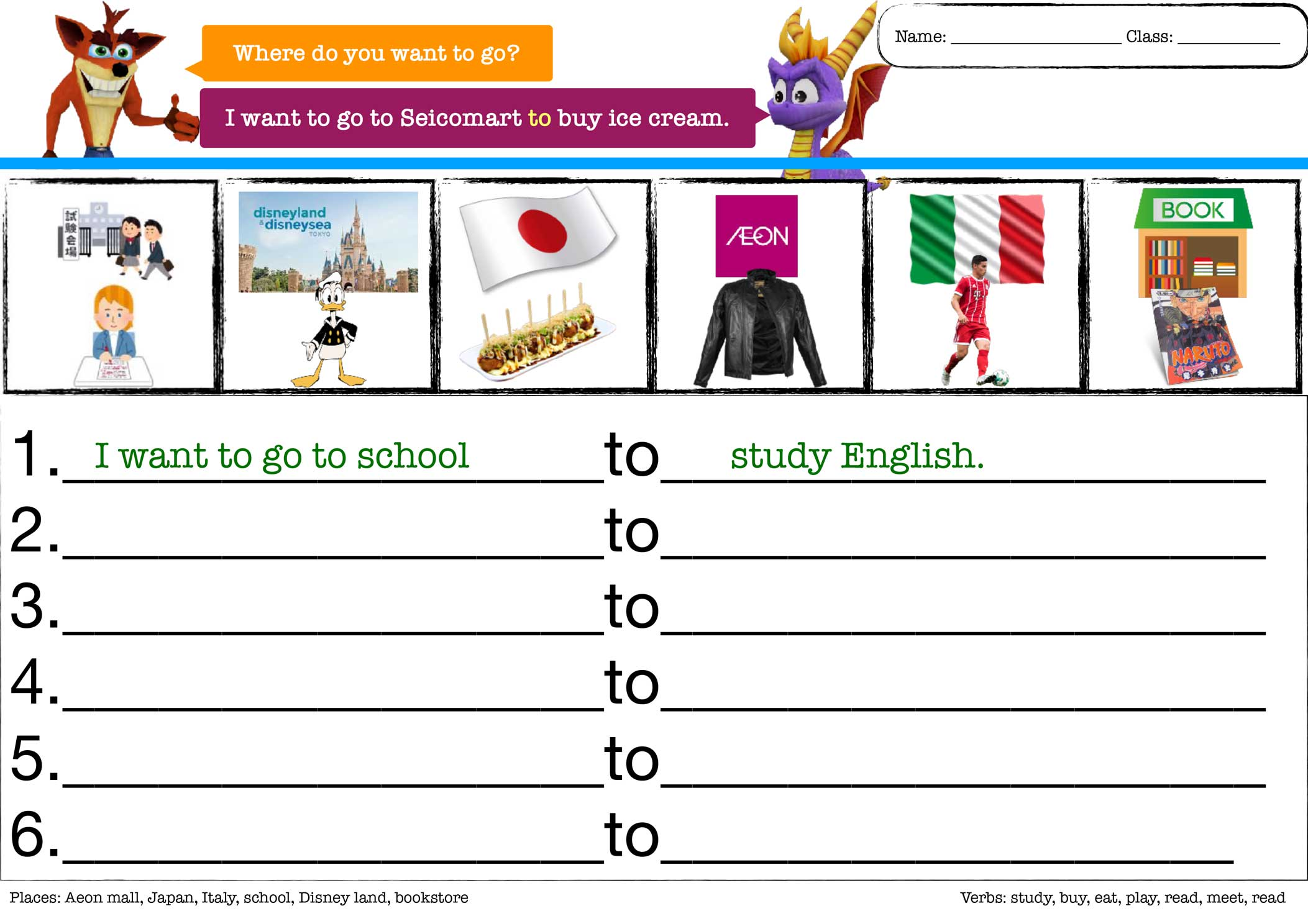 Infinitive Adverbial Usage Worksheet And Presentation