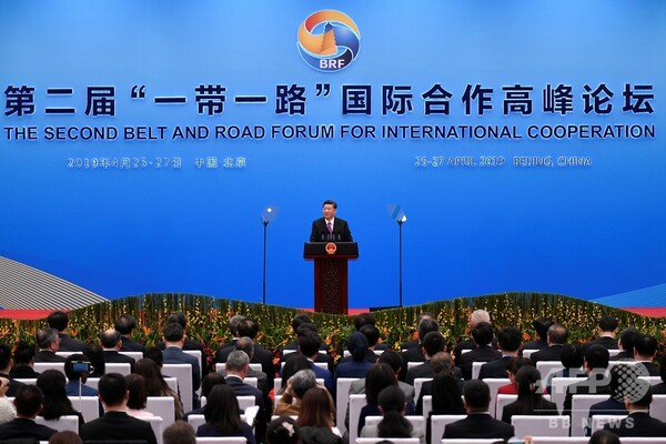 「一帯一路」国際会議が閉幕、7兆円超の事業で参加国が合意 中国