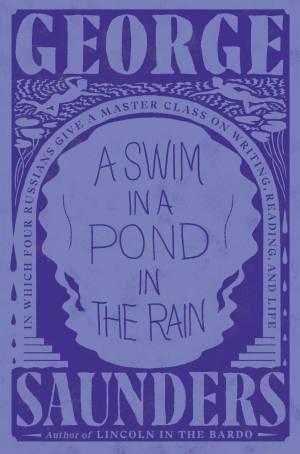 swim in a pond in the rain