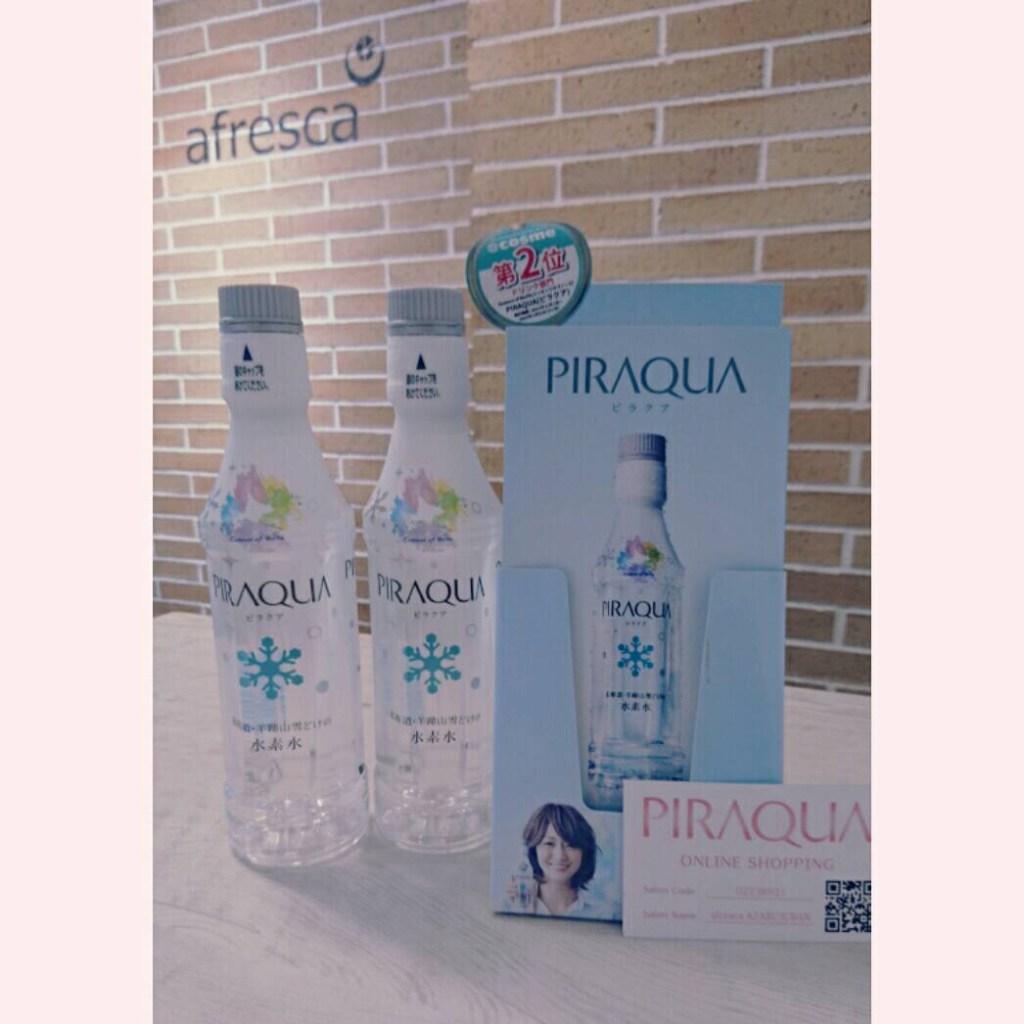 水素水ピラクア