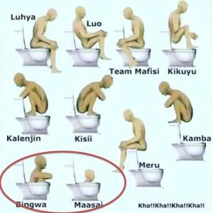 kenya_tribe_toilet6