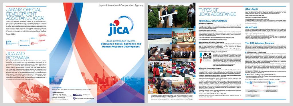 JICA02