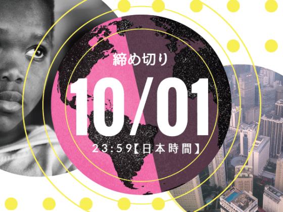 スクリーンショット 2017-08-22 12.13.39