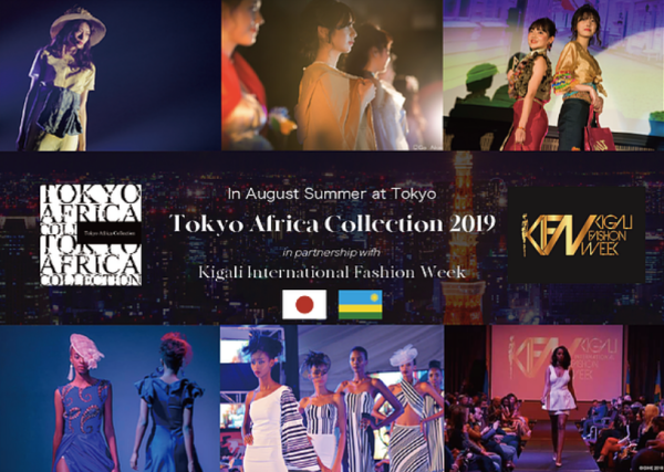 Tokyo Africa Collection