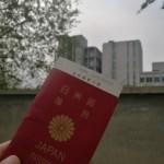 [北京生活]在外投票(第48回衆議院議員総選挙)