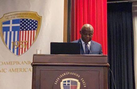 Vital Kamerhe propose l'utilisation des langues nationales de l'école primaire à l'université en RDC (thèse)