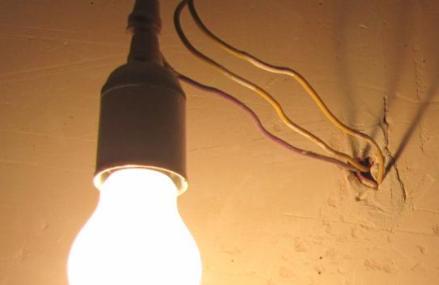 COVID19-Gratuité de l'électricité déclarée par Tshisekedi : le directeur général de la SNEL s'oppose pour le mois de mars et annonce que la facture sera payéeen RDC