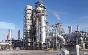Ghana's Tema Oil Refinery: been running on an erratic basis
