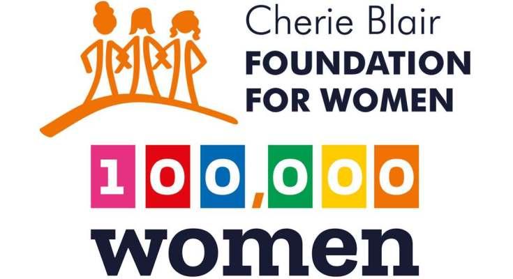 Cherie Blair Foundation Mentoring Women in Business Programme