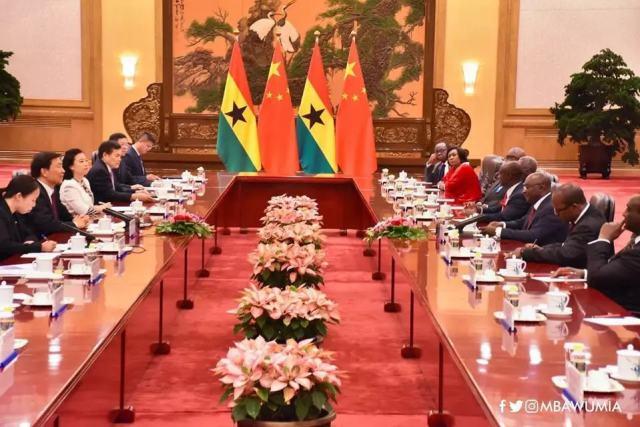 China Ghana atewa forest