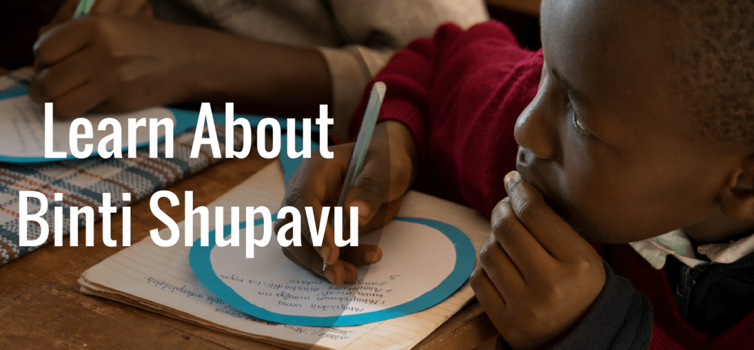 Learn About Binti Shupavu