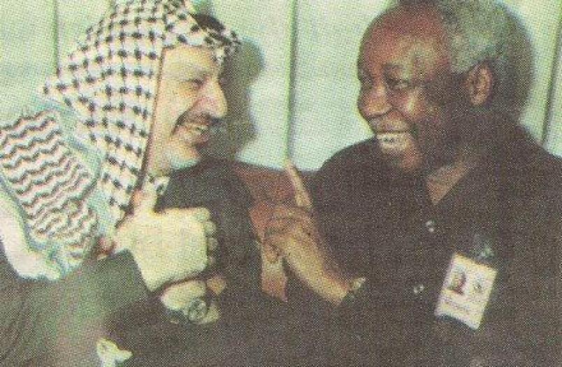 Tanzania Palestine: Former Palestinian leader Yasser Arafat with Tanzania's former President Julius Nyerere.