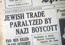 Video: German Boer Unity: Whites must Boycott Jewish helpers and anti-White businesses!