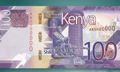 new currency in kenya