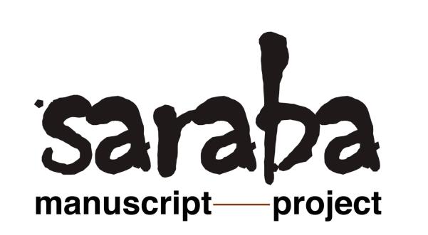 Saraba Non-fiction Manuscript Prize Winners