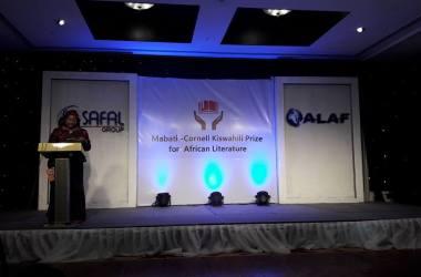 Mabati Cornell Kiswahili Prize