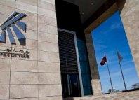بورصة تونس في المرتبة السابعة افريقيا