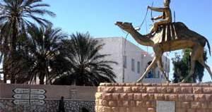 الداخلية: منع جولان الأشخاص والعربات بدوز الجنوبية من العاشرة ليلا إلى الخامسة صباحا