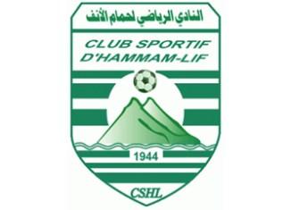 Le CSHL a disputé un match amical contre l'ASOued Ellil
