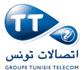 Tunisie Telecom offre à ses nouveaux clients 3 mois d'ADSL gratuits pour toute nouvelle souscription à ce service. Cette promotion
