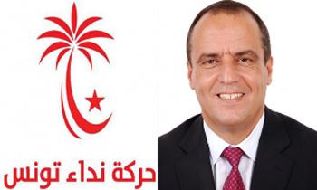 Les députés du groupe parlementaire de Nidaa Tounes ont élu les 9 membres du bureau du groupe