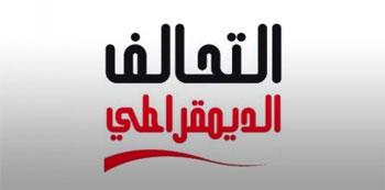 La détérioration de la situation économique de la Tunisie