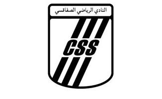 Le CSS disputera dimanche après-midi un match amical contre le SRS