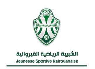 La JSK a disputé un match amical contre l'USMonastir dimanche après-midi sur la pelouse du stade Hamda Laouani à Kairouan
