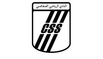 Le CSS a croisé le fer amicalement avec son voisin le SRS qu'il a battu sur le score de 2-0