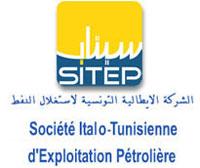 Les employés de la SITEP (Société tuniso-italienne d'exploitation pétrolière) adhérents à l'Union des travailleurs de Tunisie (UTT) observent