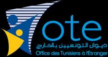 Le commissariat régional de l'office des tunisiens à l'étranger (OTE) de Monastir
