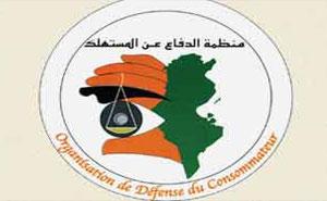 Le président de l'Organisation tunisienne de défense du consommateur (ODC)