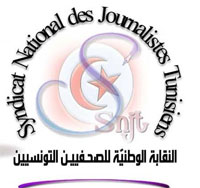 Le syndicat national des journalistes tunisiens (SNJT) a appelé