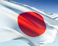 L'espérance de vie des hommes japonais a franchi en 2013