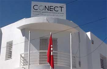 Le Conseil administratif de la CONECT s'est tenu dans sa première session au titre de l'année 2015 à la fin de la semaine dernière à Tabarka