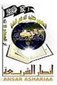 Le mouvement salafiste tunisien