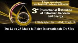 Le salon des services du pétrole du gaz et de l'énergie de Sfax