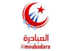 Le président du parti Al Moubadra