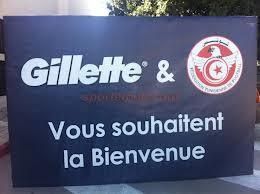 Gillette et la Fédération Tunisienne de Football ont noué un partenariat pour une année. On ignore le montant exact de l'accord signé