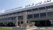 La capacité d'acceuil de l'aéroport de Tunis Carthage dépassera