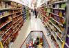 Le ministère du commerce et de l'artisanat envisage d'octroyer de nouvelles autorisations pour la création de grandes surfaces commerciales