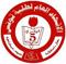A l'issue de la réunion du bureau exécutif de l'Union générale des étudiants de Tunisie (UGET)