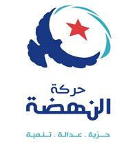 Le mouvement Ennahdha