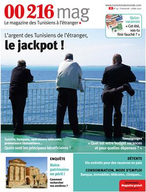 Le magazine 00216 vient de lancer la cinquième édition de la grande campagne d'accueil des Tunisiens de l'étranger à l'occasion des retours massifs