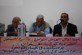 La situation de l'organisation d'extrême gauche '' Geast - Perspectives – El-Amel Ettounsi'' ressemble à un fleuve qui finit dans le sable