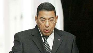 Le général Ali Sériati vient de recevoir un certificat de mérite délivré par le syndicat des agents et cadres de la direction générale de la sécurité