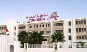 La compagnie Tunisair a décidé de surseoir à l'augmentation de son capital en attendant l'amélioration de sa situation financière. C'est le PDG de la compagnie aérienne nationale