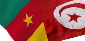 Le centre de promotion des exportations organise en collaboration avec l'UTICA et l'Ambassade de Tunisie à Yaoundé