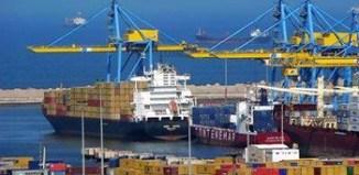 La Chambre de Commerce et d'Industrie de Sfax organise en partenariat avec le centre de promotion des exportations