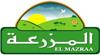Les fruits El Mazraa sont maintenant certifiés Global GAP